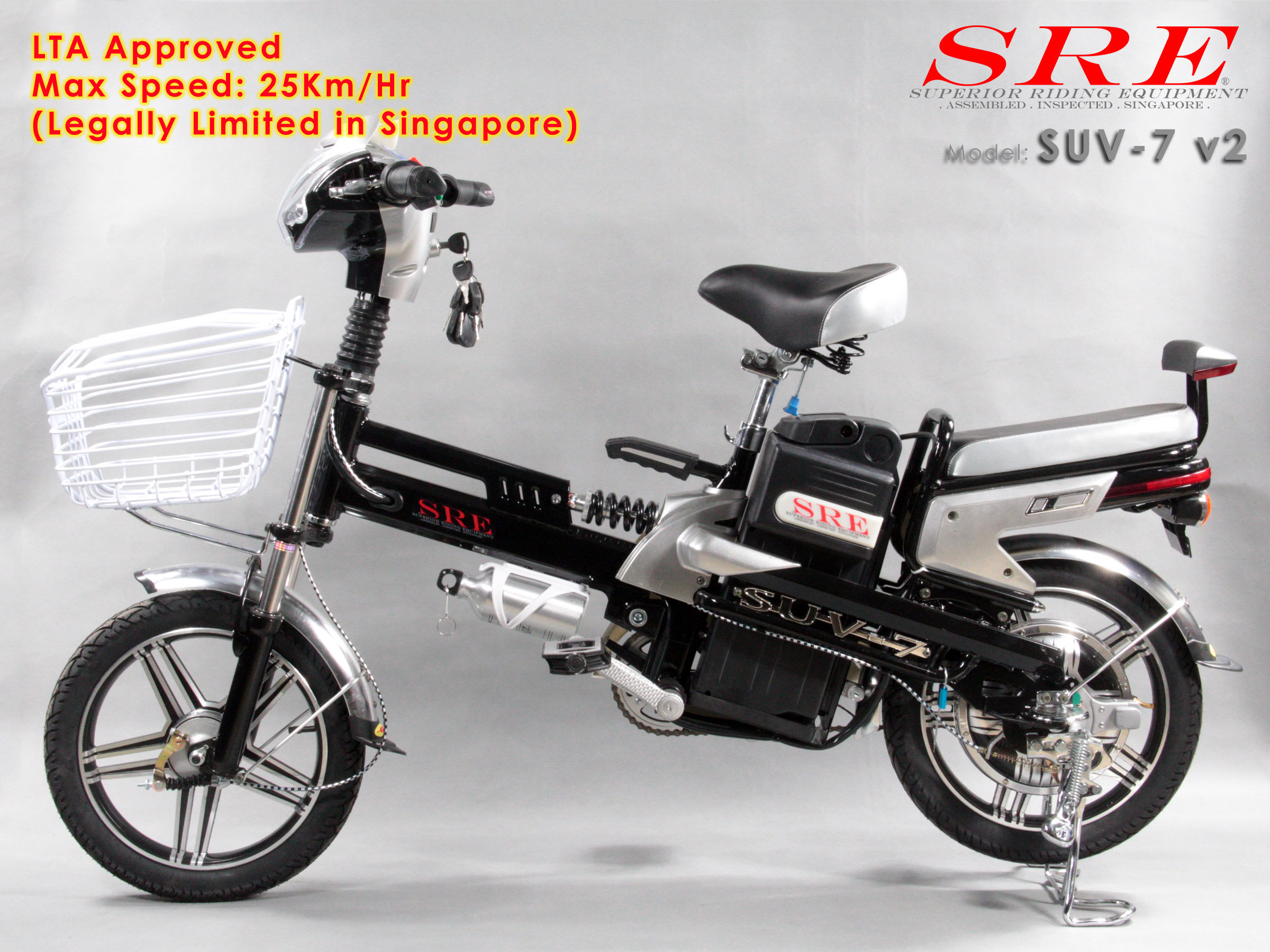 Buy Sre Suv Inch Electric Bicycle Brand New Deals For