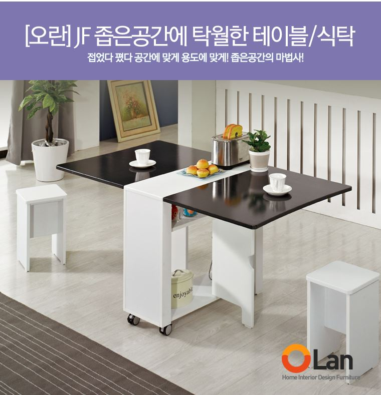 Buy The Simple Design Foldable Dining Table Deals For Only S 299 Instead Of S