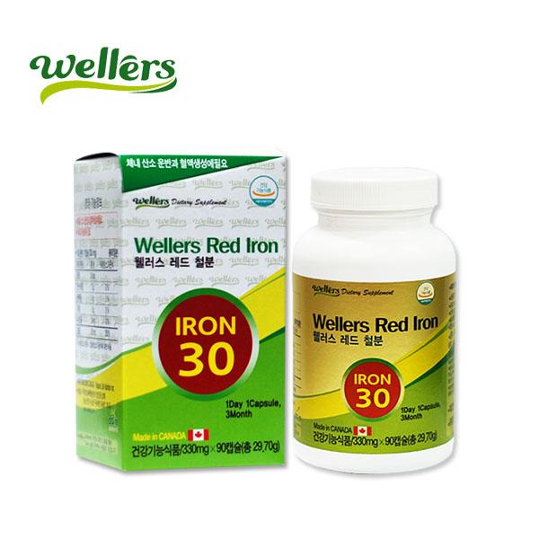 Wellers