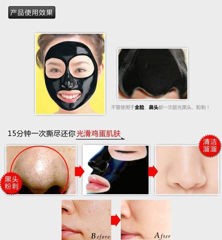 Shiseido facial mask