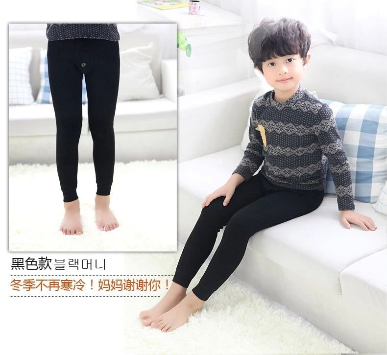 new arrival kids winter leggings boys leggings girls leggings kind thermal wear kids winter. Black Bedroom Furniture Sets. Home Design Ideas