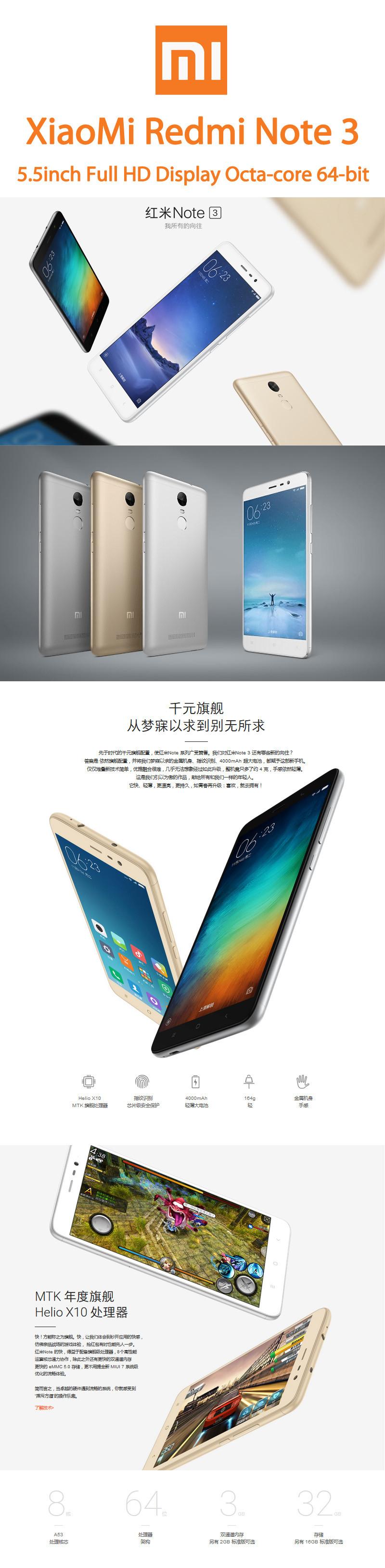 Buy Local Sellerlatest Xiaomi Redmi Note 3 55inch Full Hd Display Ram 2gb 16gb 4g Lte Helio X10 Octa Core Highlights