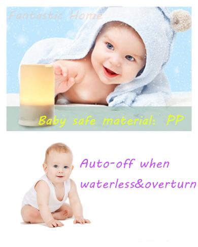 baby oil en france