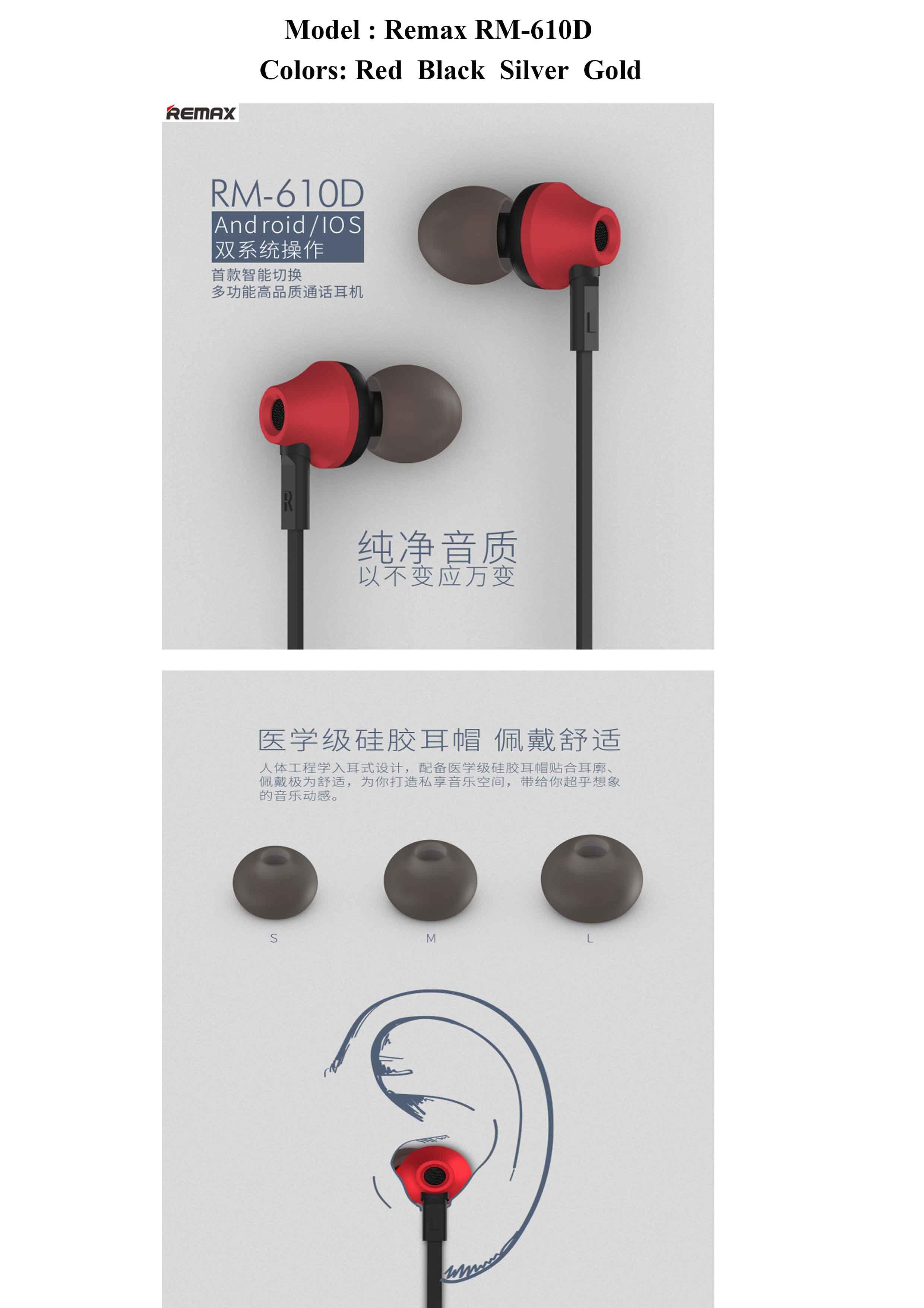 RM-610D In-Ear 3.5MM Earpiece Earphone Headset Color High .