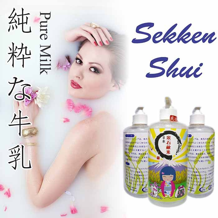 http://puput-bisnis.blogspot.com/p/sabun-beras-cair.html