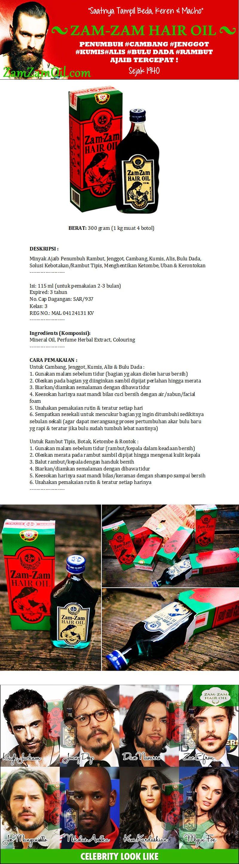 Buy Best Deal Cream Wak Doyok Jambang Penumbuh Kumis Bulu Jenggot Rambut Highlights