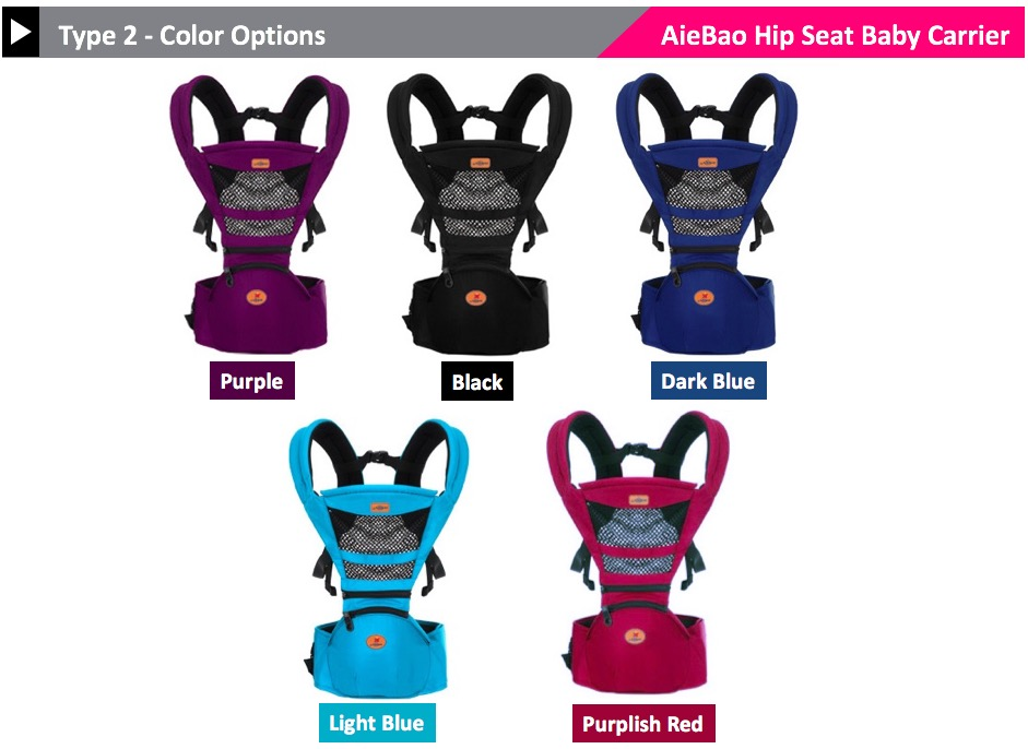 Buy Baby Carrier Hip Seat Deals Only Instead