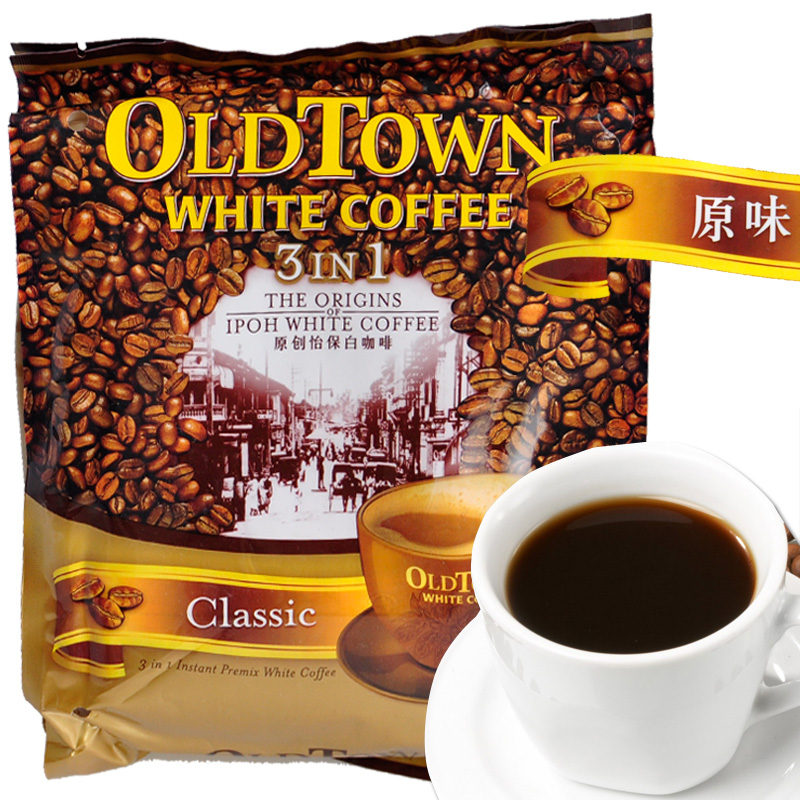 Buy BEST SELLER COFFEE IN MALAYSIA. THE FAMOUS OLD TOWN ...