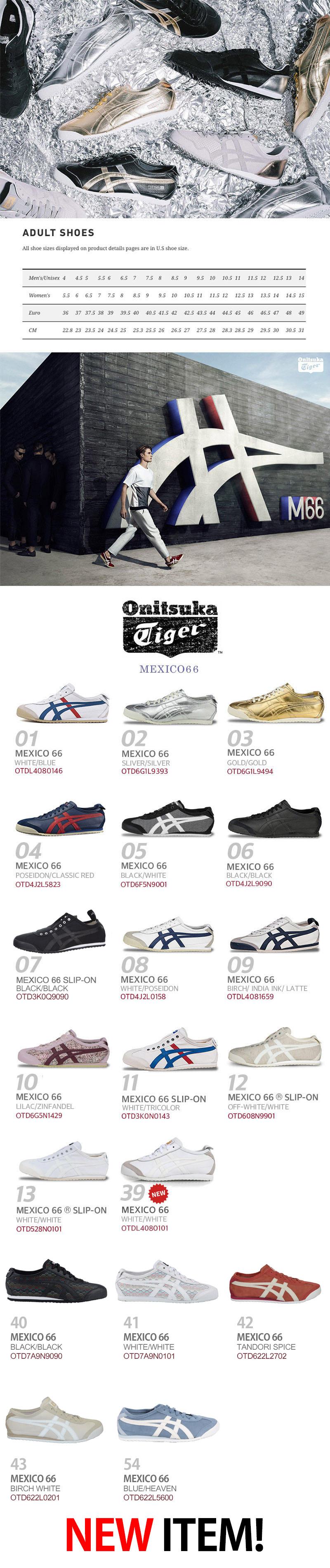 7ec12609d4bc2 Buy  SUPER SALE  Onitsuka Tiger Mexico66 Simply Women Men Casual ...