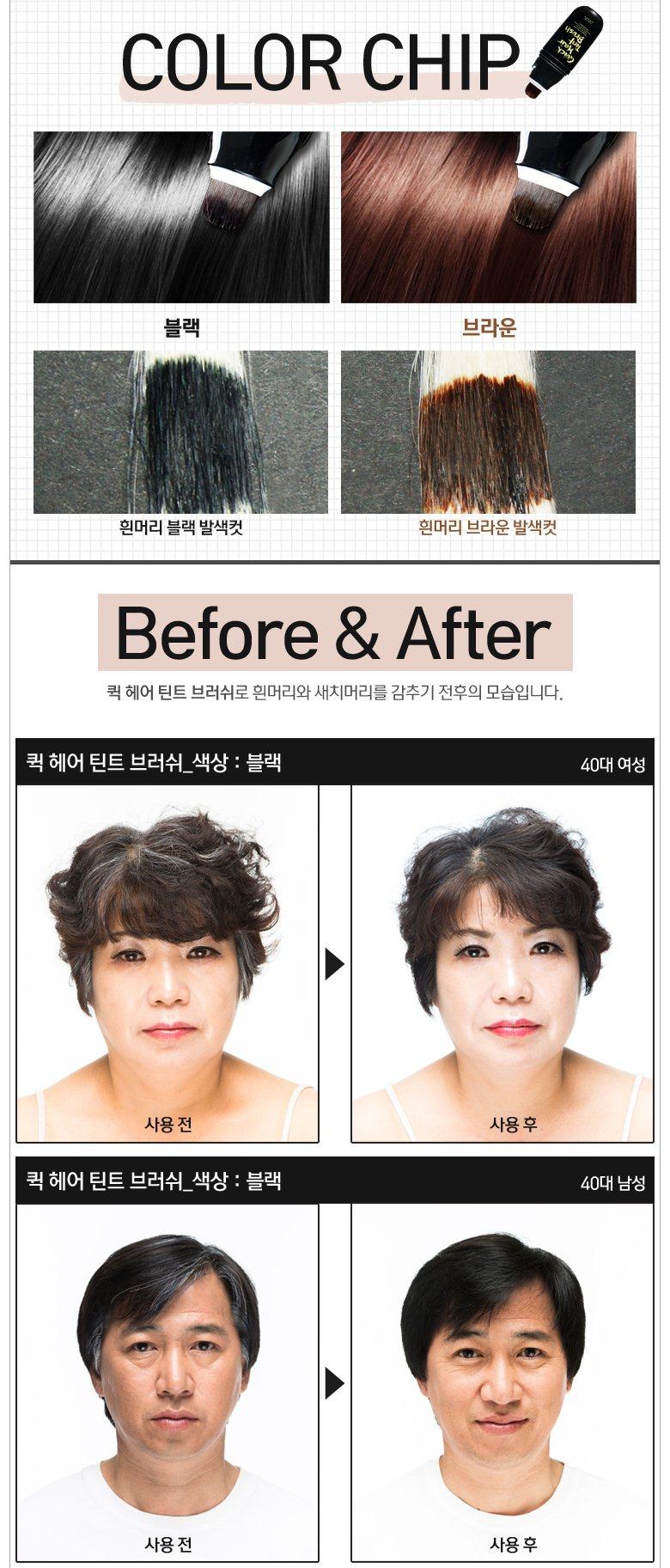 Buy Free Shippingrire Quick Hair Tint Brush Semir Rambut Top You
