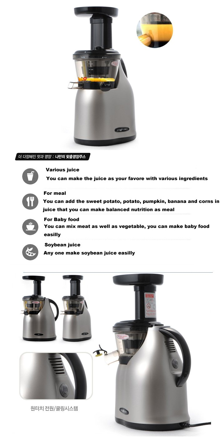 Hurom Slow Juicer English Manual : Buy [SUPER SALE][Hurom ]2014 New HH-SBF11 HC-WWF08 WWF09 HU400 BBF09 DBF04 Slow Juicer Extractor ...