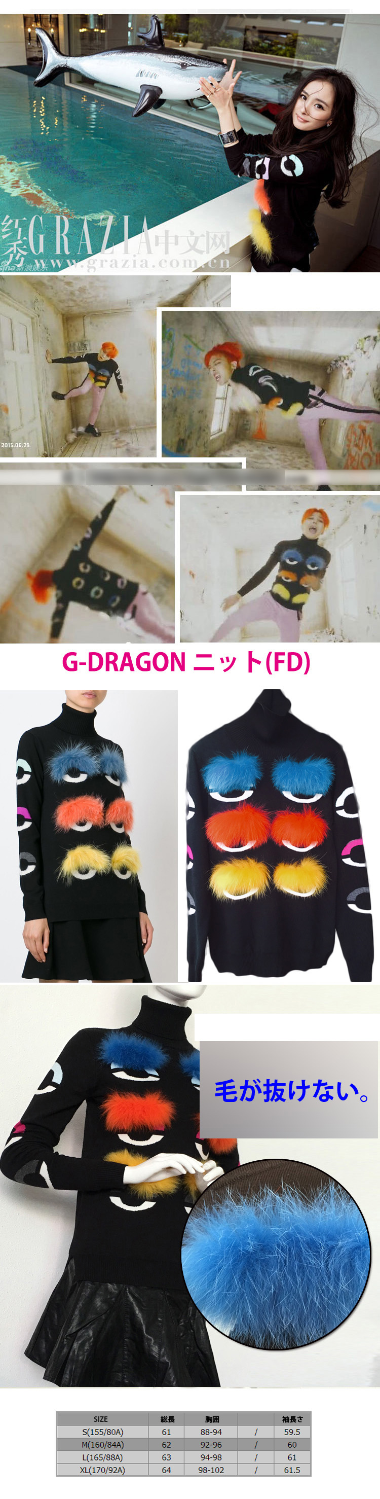 bigbang g-dragon made