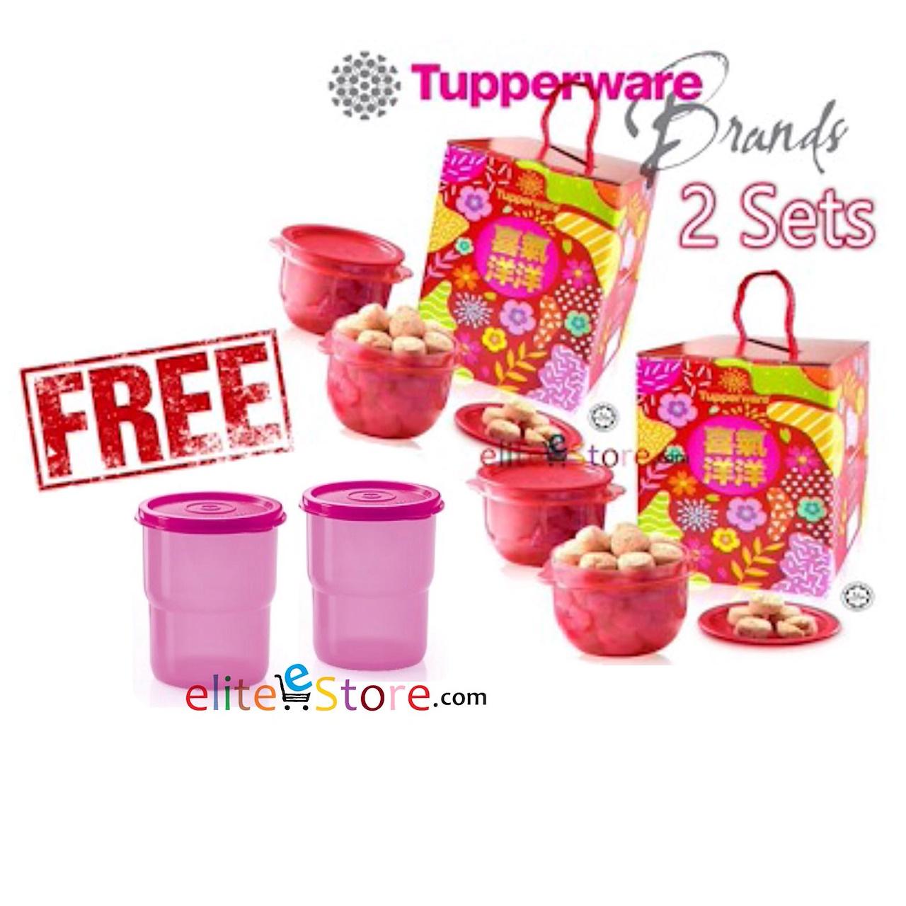 Every Need Want Day Tupperware Cherry Blossom Set Merah Capacity 225ml