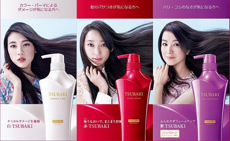 Японская косметика для волос отзывы