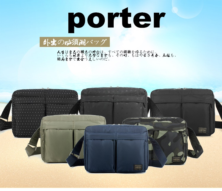 Buy Japan hot design porter messenger bags 100% authentic shoulder ... 0be04127d14c5