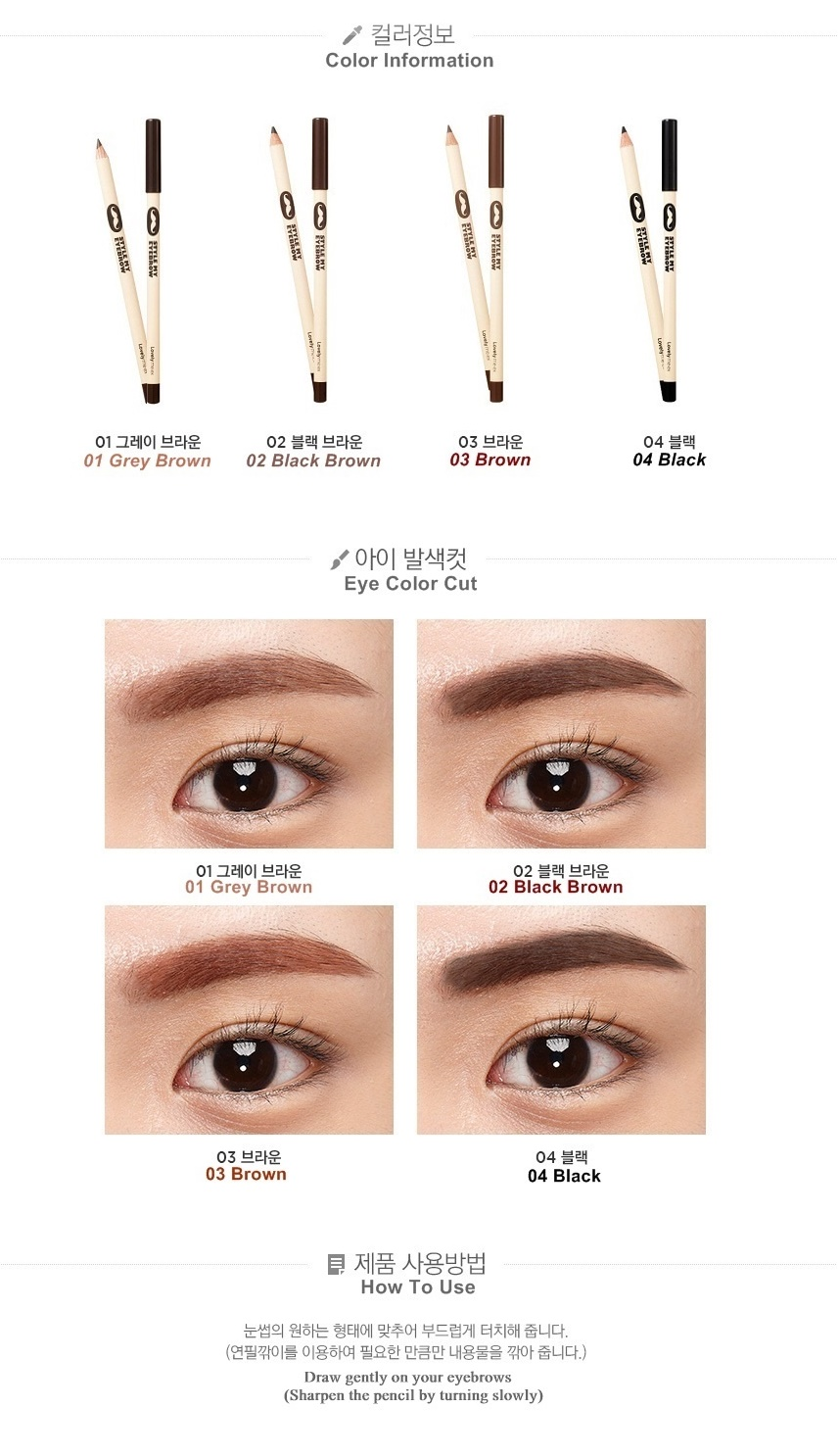 Buy Buy Get 3pcs The Face Shop Lovely Meex Style My Eyebrow Deals
