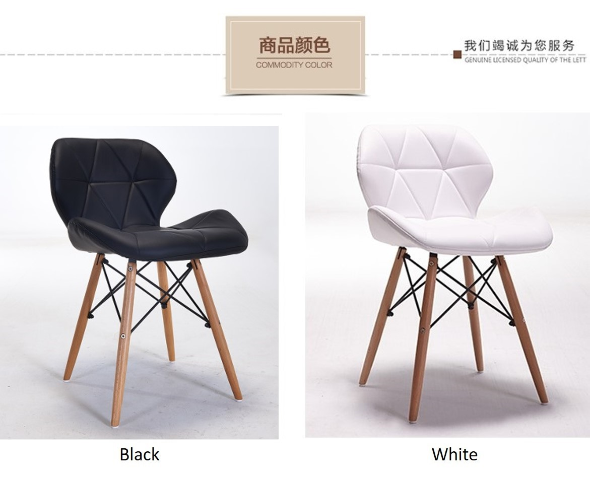 Buy jiji sg modern furniture designer chairs insipred for Cheap modern furniture singapore
