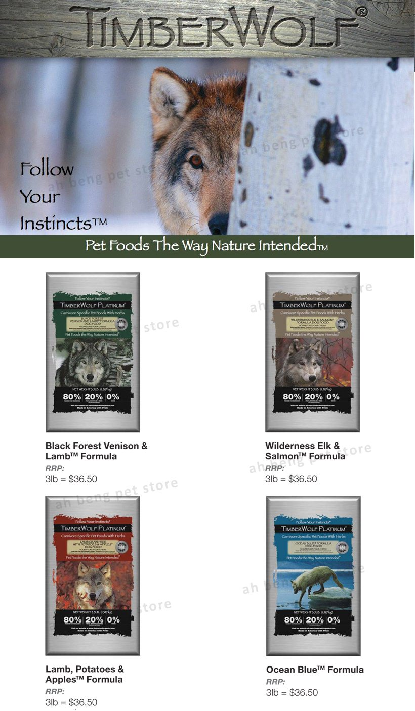 Timberwolf Platinum Dry Dog Food | Suitable for All Life Stages |