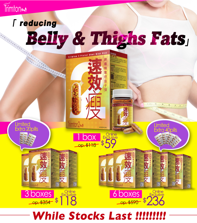 acomplia weight loss