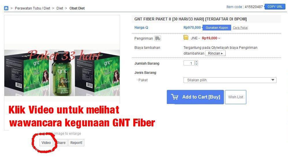 gnt fiber paket starter 6 sachet plus gratis shaker terdaftar di bpom. Black Bedroom Furniture Sets. Home Design Ideas
