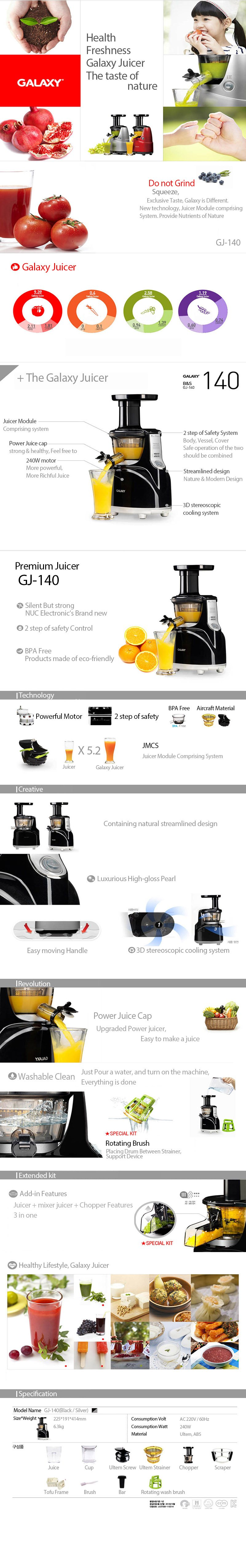 Nuc Slow Juicer Review : Nuc GJ-140 Galaxy Slow Juicer Extractor Black Lazada Malaysia