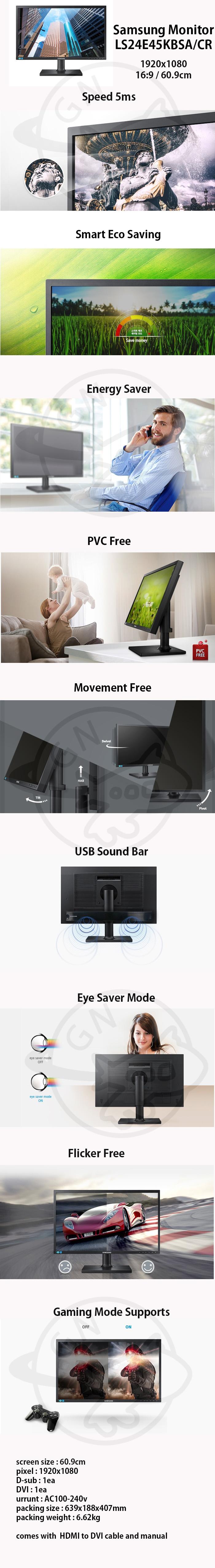 Pvc Sound Bar : Samsung inch monitor se ls e kbsa cr