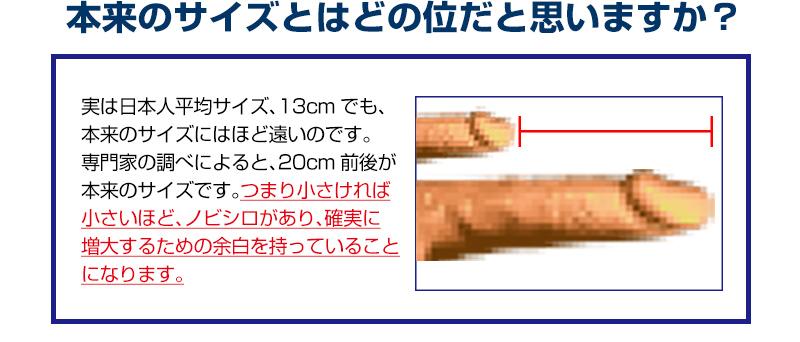 will tongkat enlarge my penis jpg 1080x810