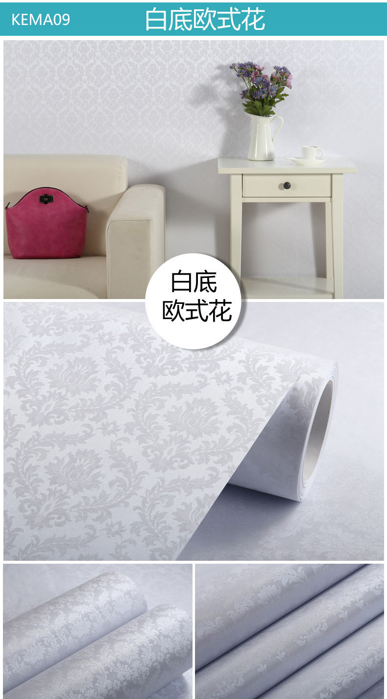 Pvc Self Ashesive Waterproof Home Decor Wallpaper Sofa Tv Background Wall Sticker Kema09 White