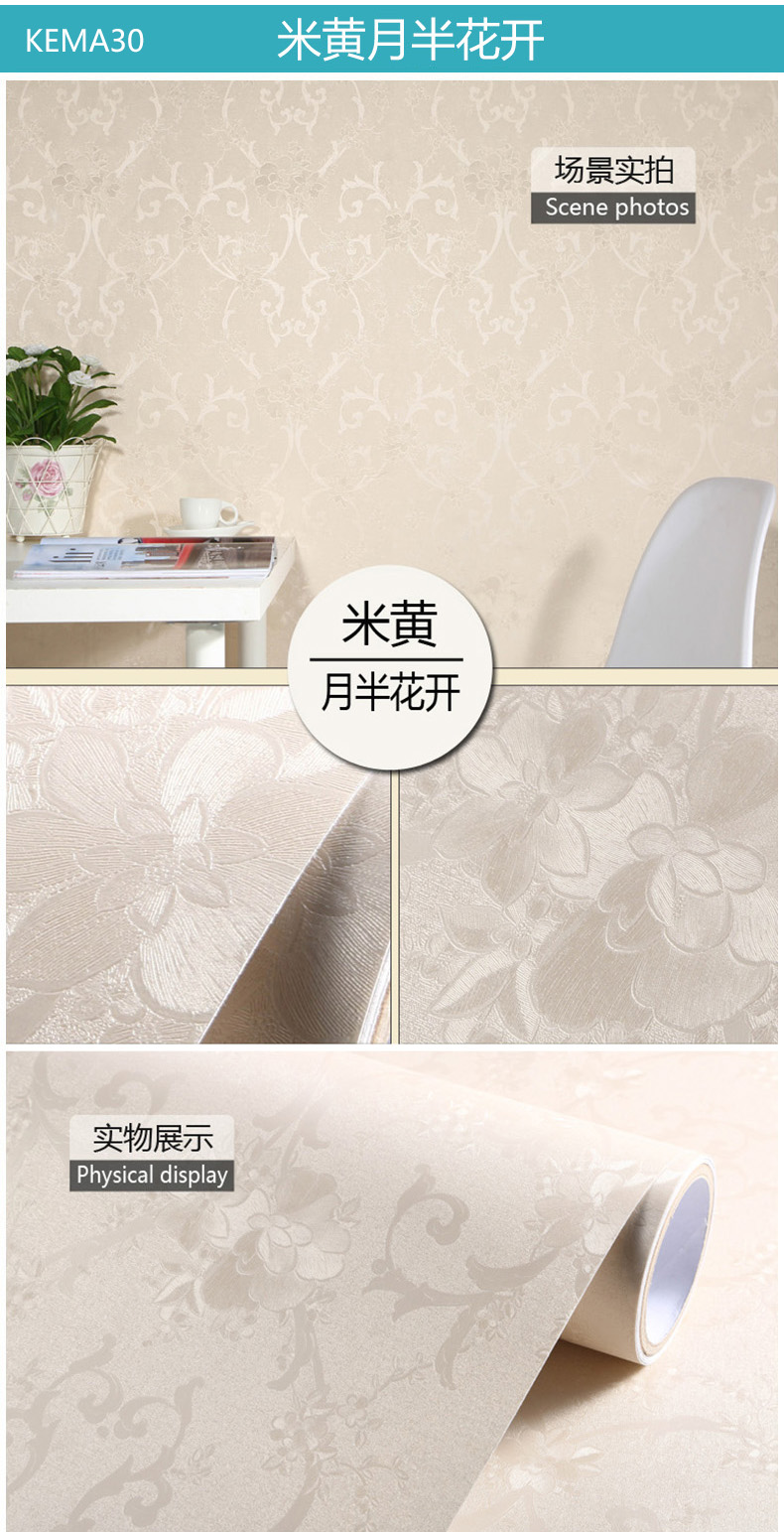 Pvc self ashesive waterproof home decor wallpaper sofa tv for Waterproof wallpaper for home