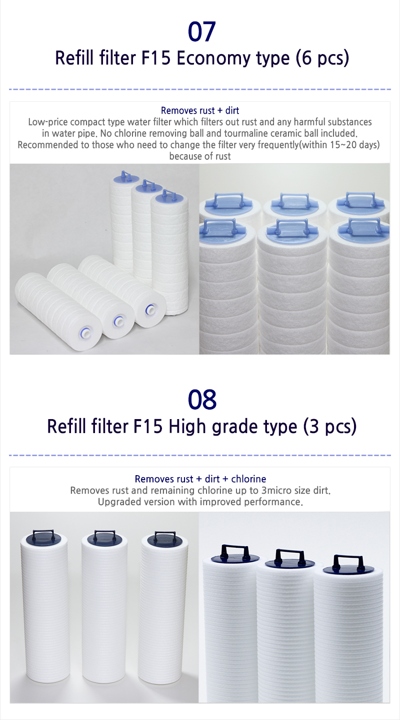 buy dewbell f15 water filter system water filter water softner removes rust residual chlorine. Black Bedroom Furniture Sets. Home Design Ideas