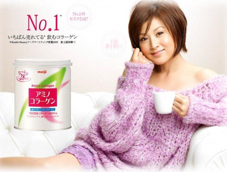 Meiji Amino Collagen Powder 200g / refill pack 214g / premium / premium refill pack