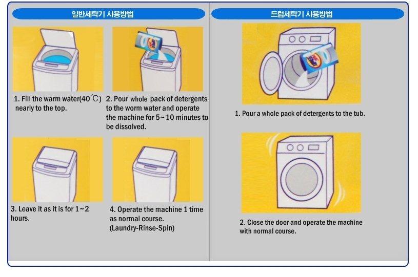 where can i buy washing machine cleaner