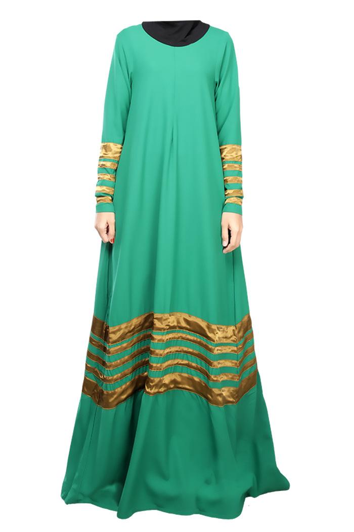 Купить Мусульманские Платья Недорого