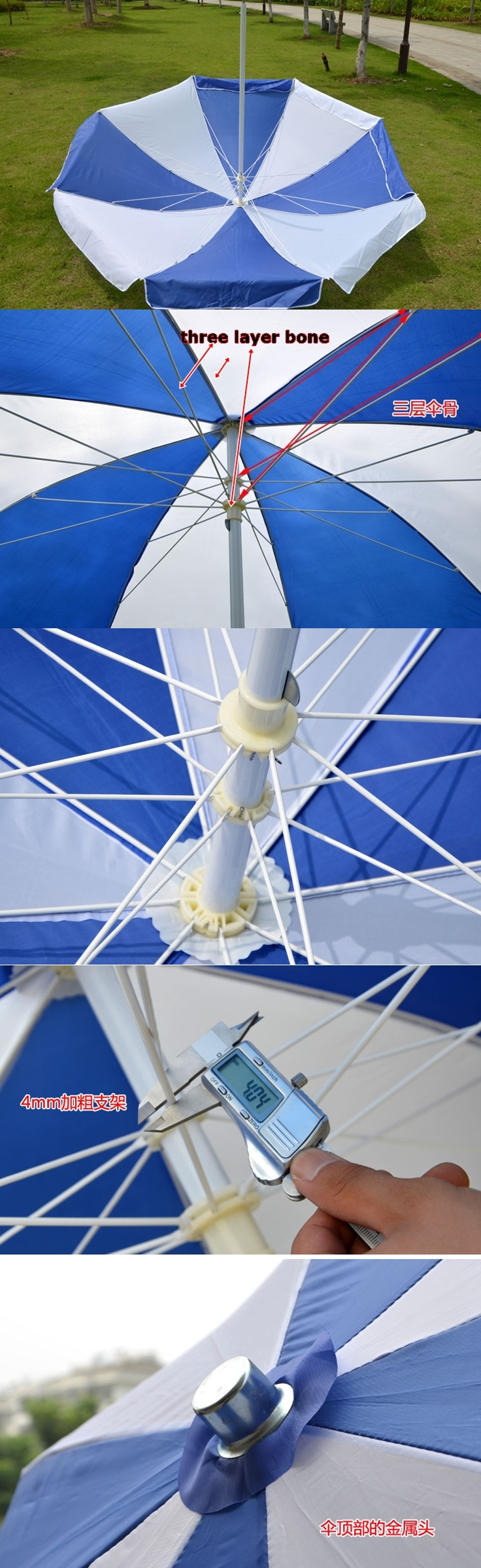 out door uv  meter giant umbrella come with stand: metre giant umbrella