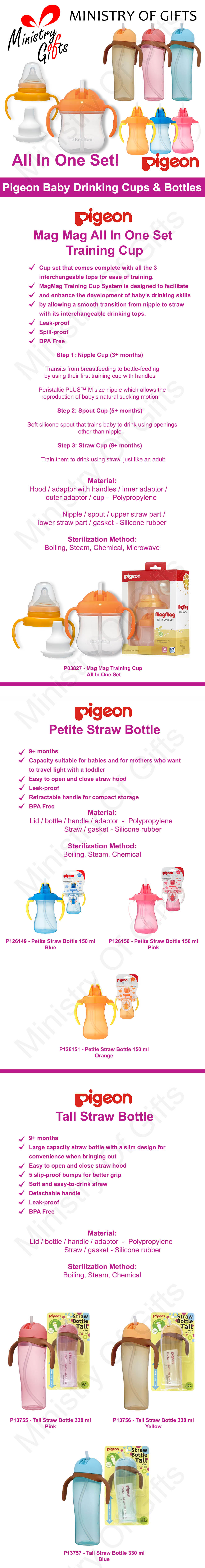 Every Need Want Day Pigeon Magmag All In One Set Training Cup Baby Drinking Cups And Bottles Authenticministryofgifts