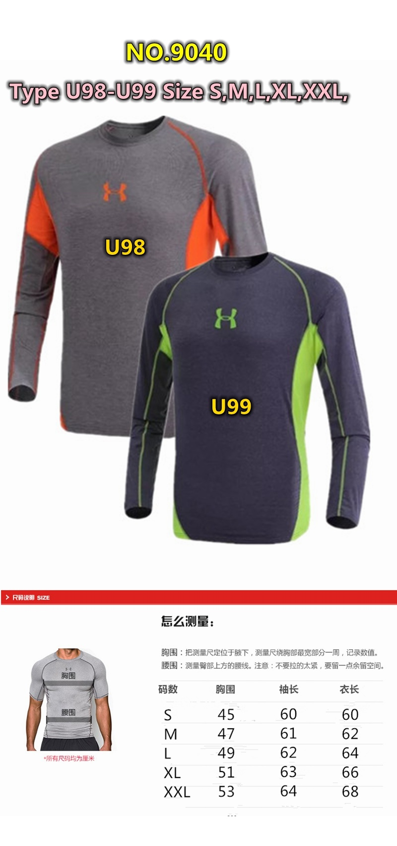 Buy under armour t shirts 50 groups men short sleeve shirt for Best mens dress shirts under 50