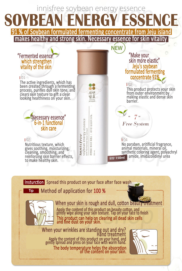 Buy Innisfreesoybean Energy Essenceoriginal Light Deals For Only Maione Youth Original Essence 50ml Highlights