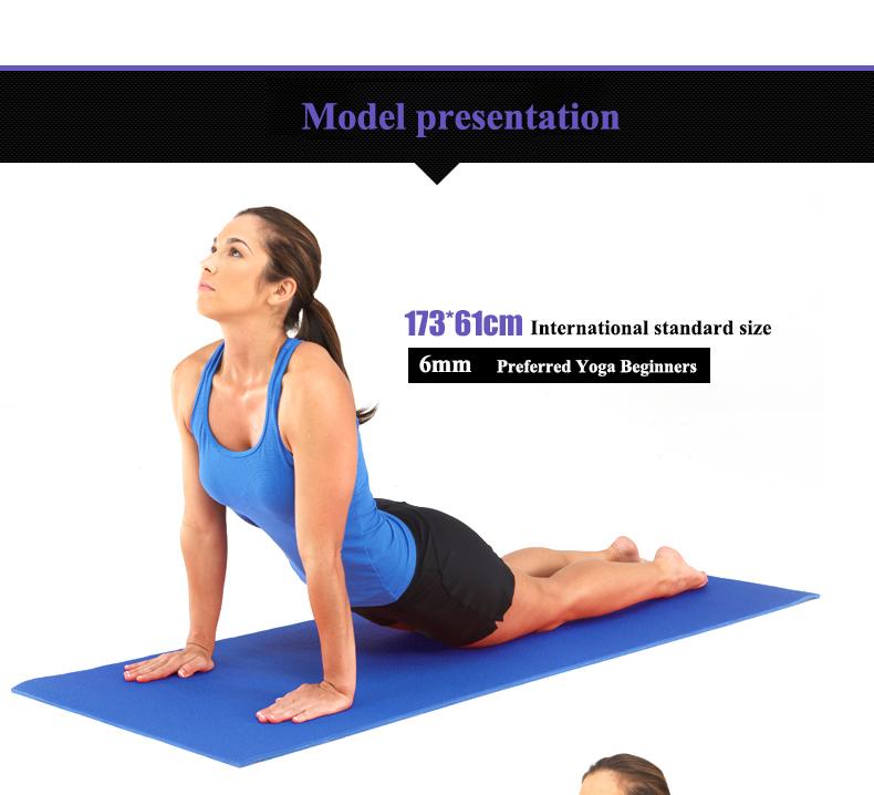 Buy ?Yoga Mat/ Exercise Mat/ Gym Mat/ High Efficiency