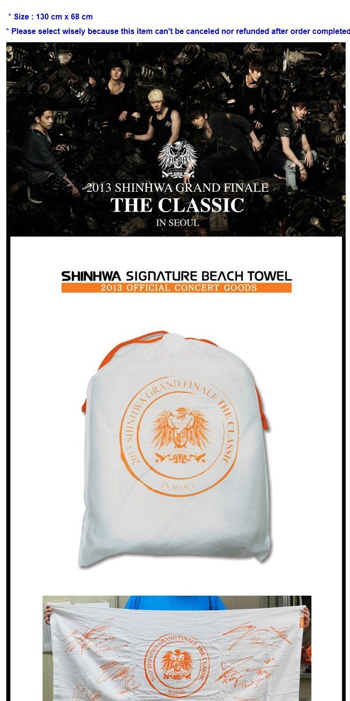 [SHINWHA] Official Beach Towel (Seoul concert)