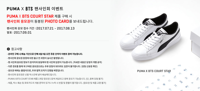 It is 100% authentic official PUMA Shos. BTS x PUMA Collaboration Items a569cd346