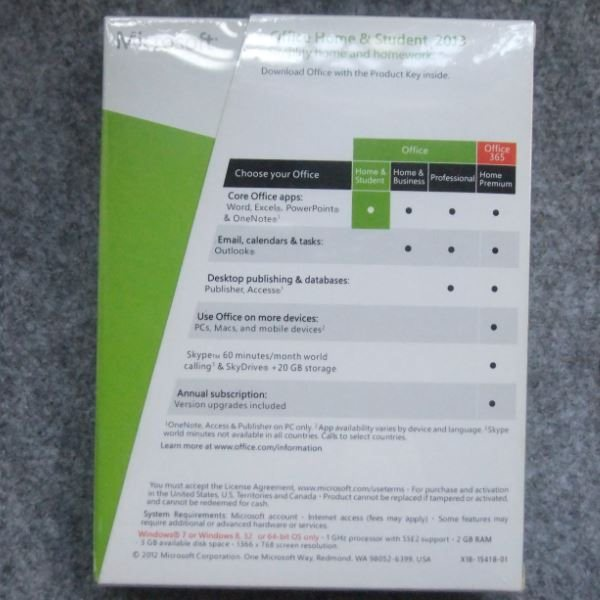 check out our store for other edition of office 2013 and other software products