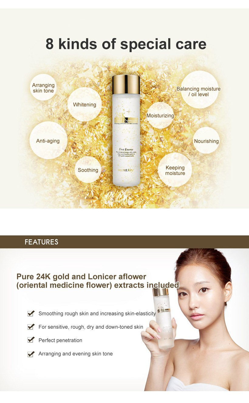 Buy Secret Key7ml Starting Treatment Essence Gold And Snail Key 7 Ml Repairing