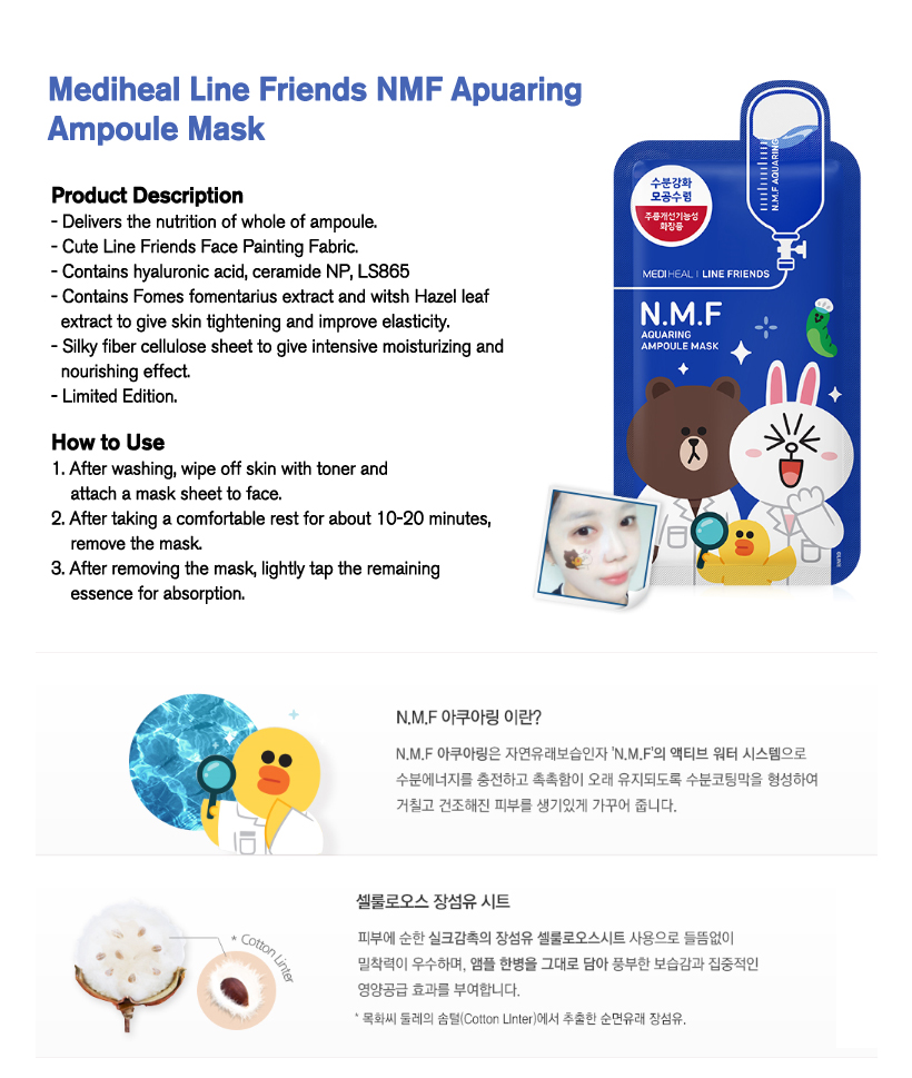 Every Need Want Day Mediheal Line Friends Ampoule Mask 06 A Nmf Aquaring 10ea