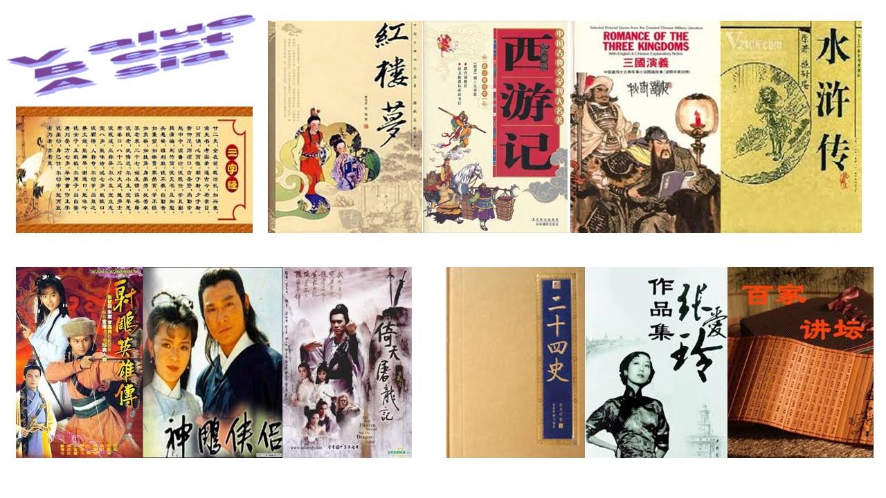 The singapore story memoirs of lee kuan yew