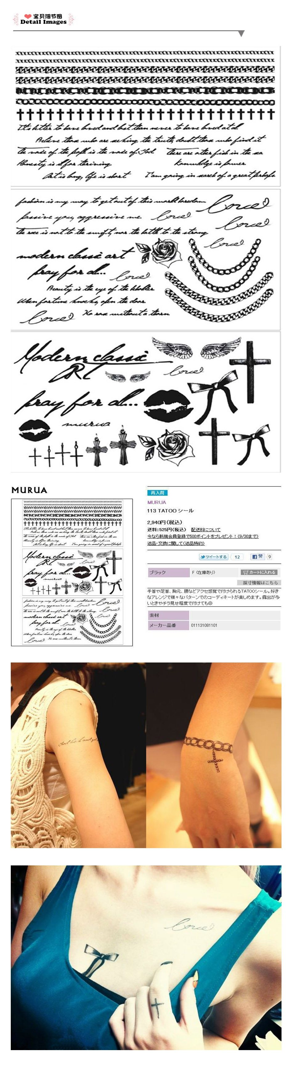 BRAND NEW****** Murua Temporary Body Tattoo Sticker Set****  Style 2