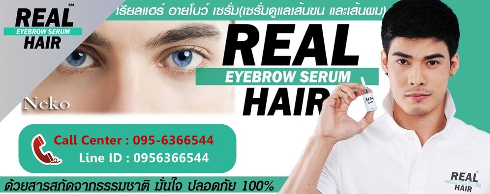 Buy Proven Effective Real Hair Eye Brow Serum Deals For