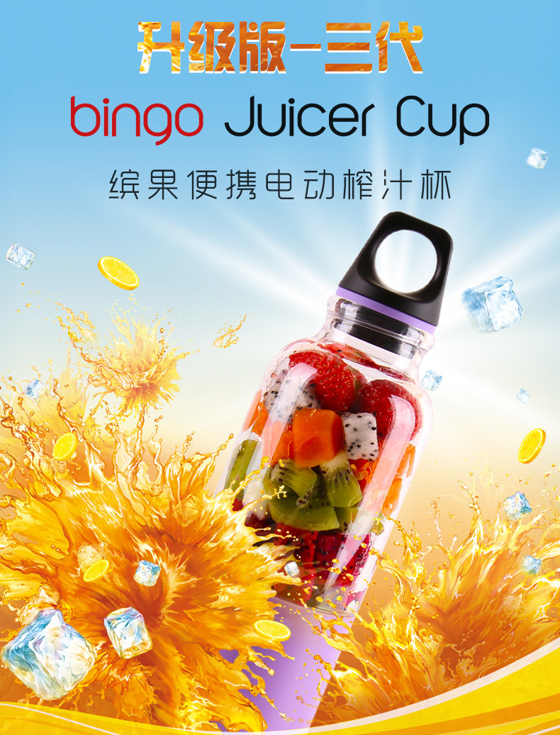 Qoo10 Malaysia Global Fashion Trend Leading Shopping Market Battery Juicer Rechargeable Electric 500ml Children Readily Cup Lemon Fruit Juice Machine Waterproof Extractor With Lithium Battery1 Year Warranty