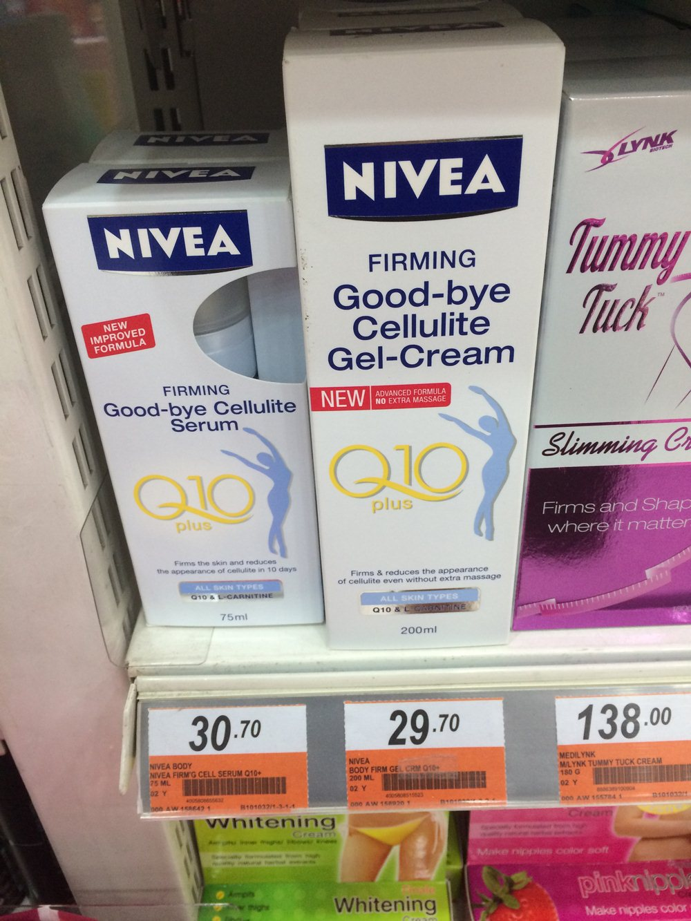 Nivea Q10 Firming Lotion Coupon Juicy Couture Printable 2018 Body Extra White Firm Smooth 200ml Get Free Coupons For Prescription And Save Up To 75 At Your Local Pharmacynivea Skin Toning Gel Cream With Plus