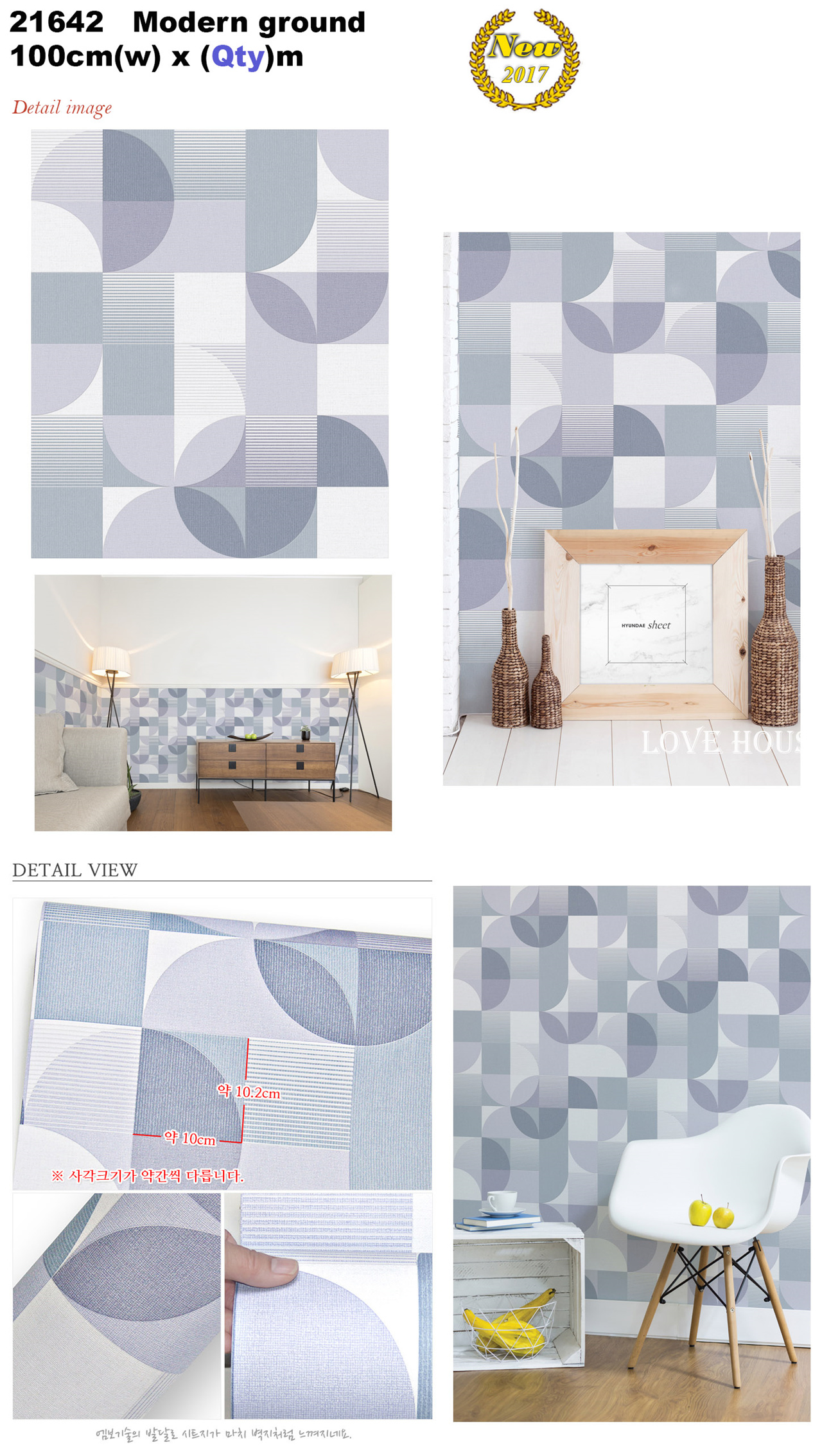Wallpaper page1 self adhesive home decoration living diy for Wallpaper home bargains