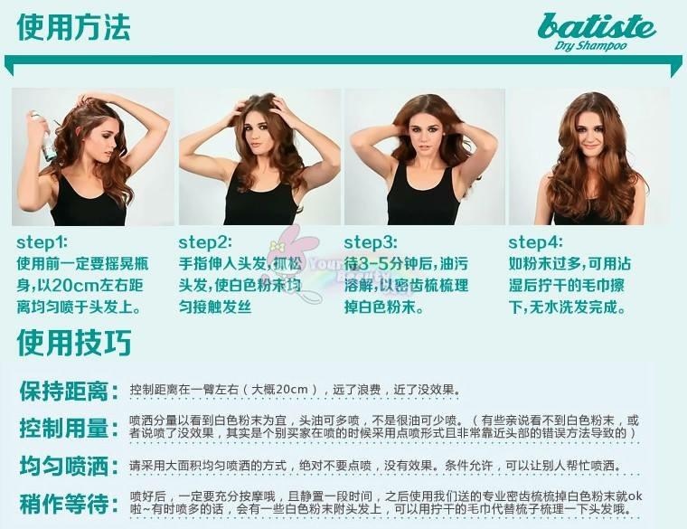 upholstery shampoo how to use